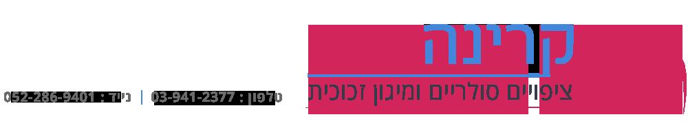 carina Logo